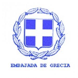 Logo Embajada de Grecia